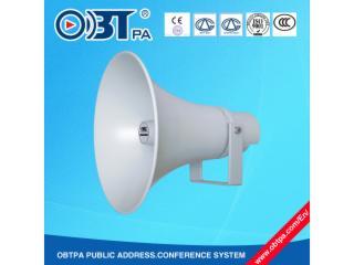 OBT-315-室外號角 防水