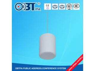 OBT-201-悬吊音响 悬吊扬声器