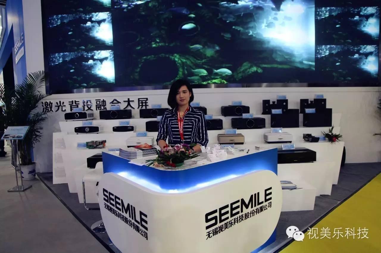 Infocomm 2016 春风十里,视美乐一直在等你——产品篇