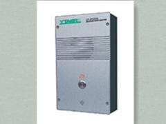 LP-IP03FA-室內壁掛式網絡求助對講終端