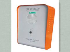 LP-IP03E-室外防爆防水求助對講通訊網絡終端