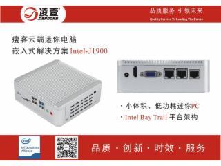 M012A-多媒體播放/瘦客云端電腦主機