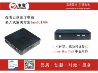 M011A-多媒體播放/瘦客云端電腦主機