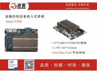 EC3-J1900T-6CDP2L-數字標牌/金融自助設備嵌入式單板