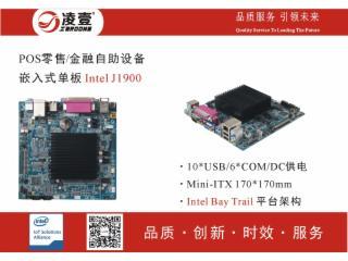 ITX-J1900P-6CD8-金融自助/POS零售嵌入式主板
