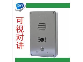 YAH101-网络可视对讲 一键式IP可视对讲