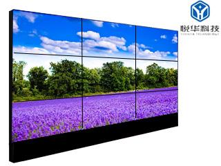 YH-SD554UB-悅华科技 LG55寸液晶拼接屏 超大屏幕电视墙无缝拼接屏