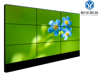 YH-SD553UT-悅华科技 京东方55寸大屏幕拼接屏 高清高亮监控显示电视墙