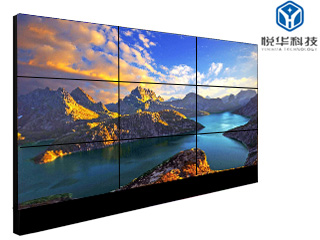 YH-SD460UB-悅华 46寸友达液晶拼接屏 超窄边5.5MM 液晶拼接屏会议