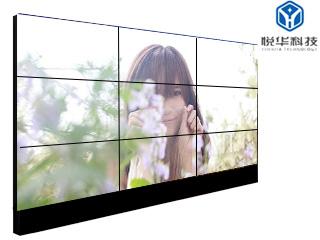 YH-SD471UB-悅华 47寸LG液晶拼接屏 电视大屏幕墙多屏显示器工业级拼接屏
