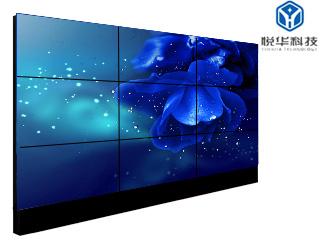 YH-SD553UT-悅華科技 京東方55寸超窄邊5.9MM大屏幕電視墻 高清液晶拼接屏