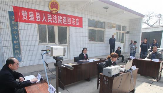 天地伟业和河北省高院联合开发 便携式数字法庭系统
