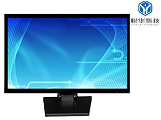 YH-SD19-悦华 监控显示器 19寸摄像头专用液晶显示屏超薄高清安防监视器