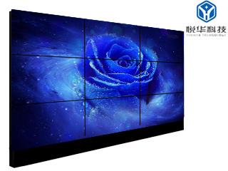 YH-SD554UB-悅華科技 LG55寸原裝液晶拼接屏 超窄邊3.8MM大屏幕監控顯示屏