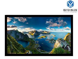 YH-SD460-悅華 46寸液晶監視器 高清監控顯示器監控屏監控顯示屏工業級