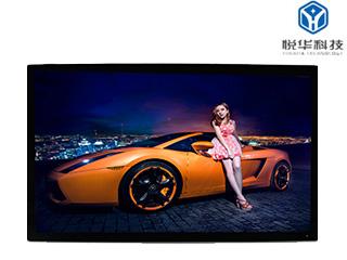 YH-DST550S-悅華科技 55寸單機版橫式壁掛廣告機 新品上市