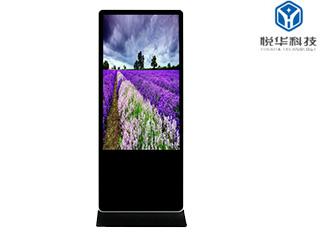 YH-DST461S-悅華科技 46寸單機版落地式廣告機 網絡版可定制