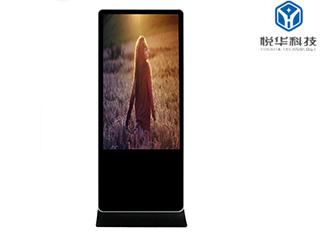 YH-DST321S-悅華科技 32寸單機版落地式廣告機網絡版可定制