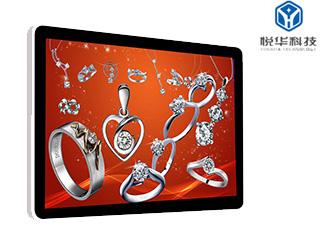 YH-DST650N-悅華科技 65寸壁掛式廣告機網絡版 支持3G 無線WIFI 可定制