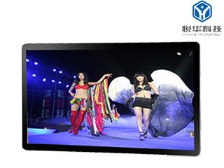 YH-DST420N-悅華科技 42寸單機版橫式壁掛廣告機 網絡版 新品上市