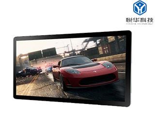 YH-DST460N-悦华科技 46寸单机版横式壁挂广告机 新品上市