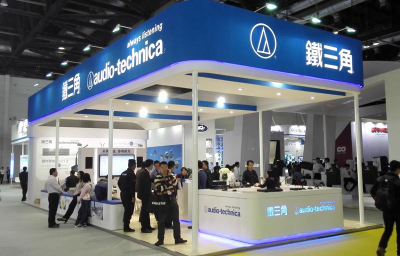 鐵三角手拉手會議系統如期而至InfoComm China 2016展會
