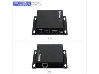 FX-EX22-EX22 120米 高清IP延長器