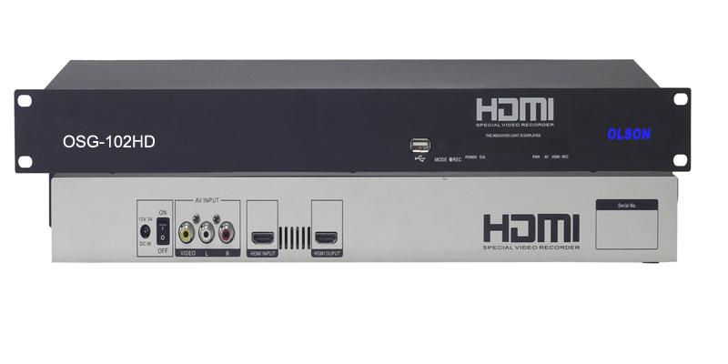 奥尔森OLSON OSG-102HD全高清硬盘录像机