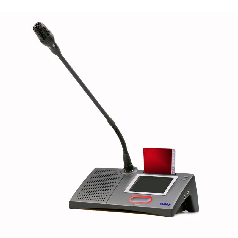 奧爾森OLSON 新品DIG-CN122全數字會議話筒