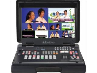 HS-1200-洋铭数码Datavideo高清6通道移动演播室HS-1200