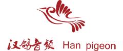 汉鸽HanPigeon