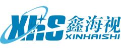 鑫海視XHS