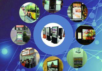 数字化开启户外标牌行业新时代