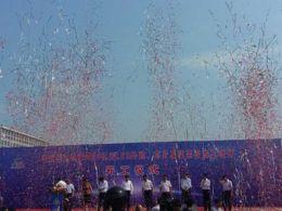 华灿光电:60亿LED项目进驻义乌
