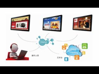 多媒體信息發布系統-智能播控系統
