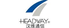 汉维通信Heawey