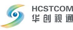 華創視通HCSTCOM