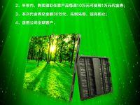 德彩dicolor:M-100D三十万红利大放送
