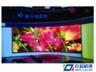 SMD1010(0707)-室内LED全彩显示屏