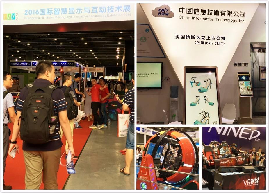 CNIT震撼亮相2016广州国际智慧显示与触控技术展