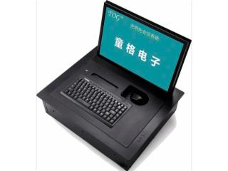 --無紙化會議21寸超大無紙化液晶電動翻轉一體終端(帶鍵鼠)