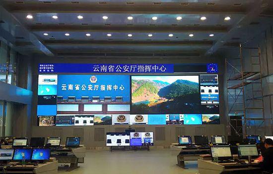 公安系统再掀热潮 洲明P1.2小间距走进云南省公安厅指挥中心