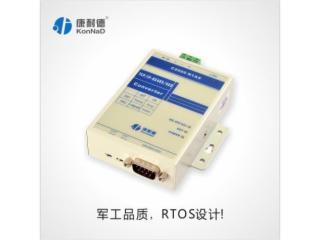 C2000 N1AS-RS485/422串口转TCP/IP转换器(工业级10M)