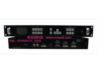 6526-无缝切换 高清全彩LED视频处理器-6路信号输入