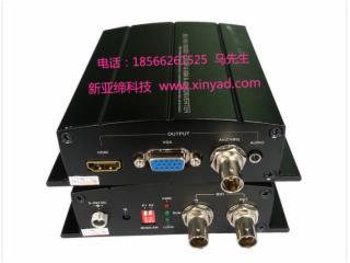263629-SD/HD/3G-SDI轉HDMI/VGA/AV多功能轉換器