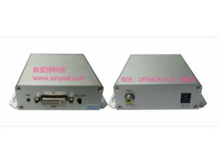6285-DVI转CVBS(AV)转换器