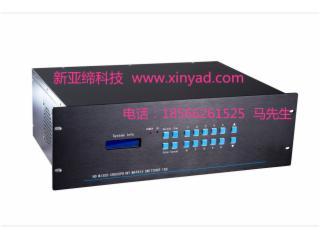 YDM8008-混合矩阵8*8(主机箱