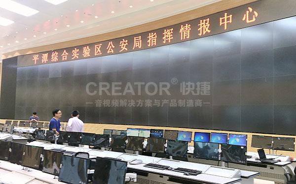 CREATOR快捷144路混合拼接矩阵服务平潭综合试验区公安局指挥情报中心