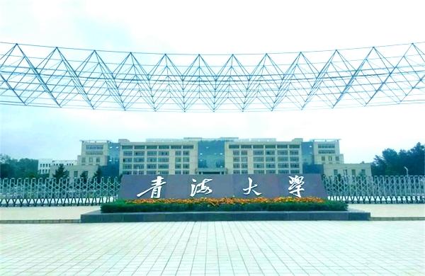 """东方久瑞超窄边拼接屏进驻青海大学""""三江源数据分析中心"""""""