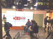 "AKG为北京电视台""北京时间""栏目提供稳定可靠的无线音频系统"